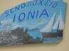 ionia-htl-skopelos-12