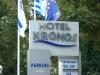 platamon-hotel-kronos-15