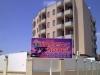 hotel-urgenc-sarimsakli-1