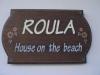 grcka-skiatos-megali-amos-roula-beach-1