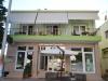 leto-2014-tasos-potos-apartmani-balkan-house-1