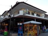 Vila Odiseas, Hanioti