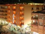 HOTEL ERGUN , Alanja