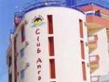 HOTEL CLUB ANRA, Kušadasi