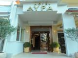 HOTEL AVRA, Paralia- Paralia