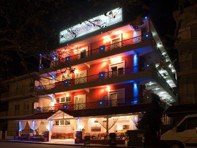 Paralia Hoteli Regija Paralia-hoteli