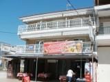 Vila Tommy, Halkidiki - Nea Flogita
