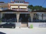 Vila Papa Nikos, Vrahos
