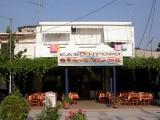 Vila Kavo Doro, Evia-Pefki