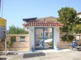 Vila Konstantinos, Evia - Pefki