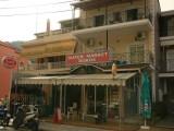 Panos Studios, Parga