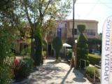 Vila Drosia I, Evia - Pefki