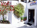 Hotel Kalidon beach, Samos-Kokari