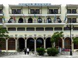 Hotel Lefkas, Lefkada-Lefkas
