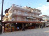 Vila Balkan, Olympic Beach