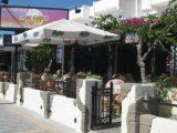 Apartmani Stone Garden, Rodos - Faliraki