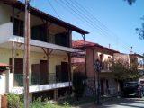 Apartmani Effie, Kalitea