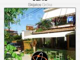 Vila Janis, Skiatos-Grad Skiatos
