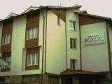 Hotel Bojur, Bugarska - Bansko