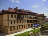 Hotel Hermes, Bugarska - Bansko
