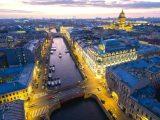 Putovanje - Sankt Peterburg - Moskva - Prvi maj 2019. - Praznik rada - 7 noćenja, avionom