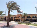 Hotel Giftun Azur Resort, Hurgada