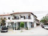 Vila Artos, Pefkohori