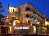 Hotel Imperial, Kasandra-Nea Skioni