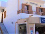 Katerina studios, Krit-Stalida