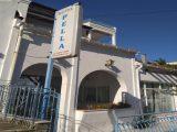 Apart/Hotel Pella, Neos Marmaras