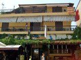 Vila Maria, Hanioti