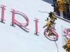 letovanje-skiathos-hoteli-iris-24