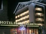 HOTEL FESTA CHAMKORIA, Bugarska - Borovec