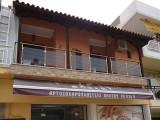 Vila Akis, Sarti