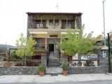 Vila Filiko II, Ostrvo Amuljani