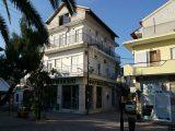 Kuća Jordan, Sarti