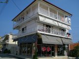 Kuća Kostas, Sarti