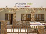 Apartman Tarsanas, Samos-Kokari