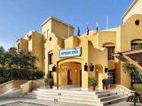 Hotel Arena Inn, Egipat-El Gouna