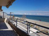 Vila Azzuro Mare, Olympic Beach