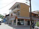 Kuća Stelios Maria, Sarti