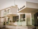 Hotel Rio Gardens - Kipar, Aja Napa