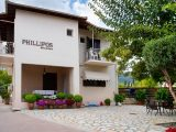Vila Phillipos 1 Studios, Lefkada - Nidri